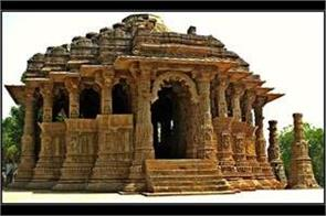know why this temple of surya dev is divided in to three parts