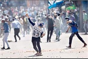 stone pelting incidents reduce in kashmir