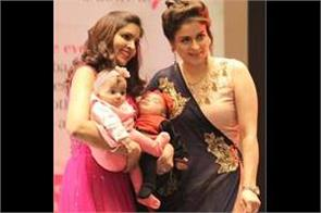 mom and baby catwalk show