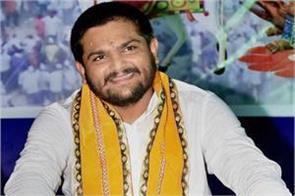 hardik also did not accept protection
