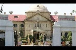 allahabad high court begins recruitment till nov 21