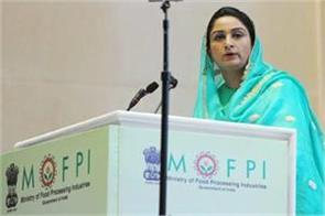 employment opportunities in food processing sector harsimrat kaur badal