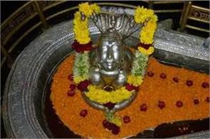 bhimashankar jyotirling story