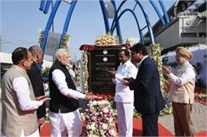 pm modi to show hyderabad metro today