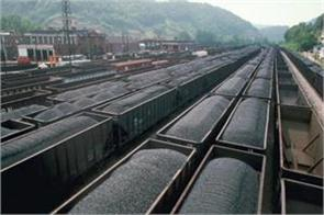 the idea of using closed trucks  rail wagons for coal transportation