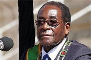 mugabe refuses to leave the president post