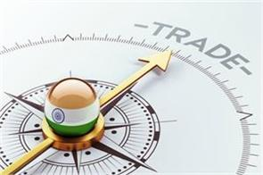 mid term review of foreign trade policy will be released on tuesday