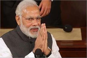narendra modi  congress  anand sharma  pandit jawaharlal nehru