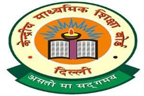 cbse has given relief to the students regarding practical examination