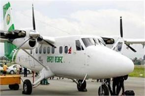 nepal airlines crashes  16 wounded