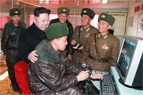 north korea start using internet first time in history