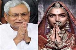padmavati film will not show in bihar