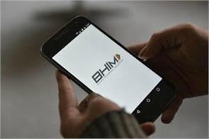 bhim app crosses 5 million transactions a day