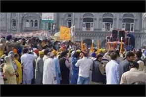 lathi charge on lawyers in nankana sahib