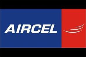 because of this  aircel can reconcile its operations