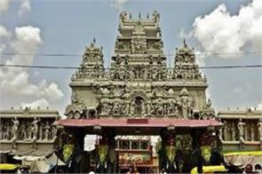 aannpurna temple in indore