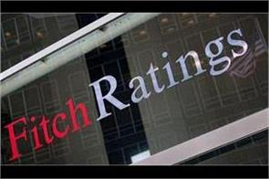 fitch retains the previous ratings of indian banks