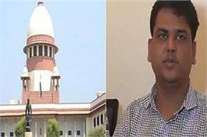 pradyuman father petition approved in supreme court