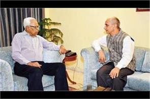 dineshwar sharma meet jammu  s representative