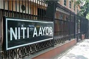 india will be free from poverty and corruption till 2022  niti aayog