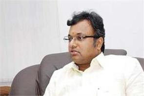karti chidambaram asks for permission to go abroad