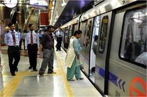delhi metro gets 3 lakh passengers daily