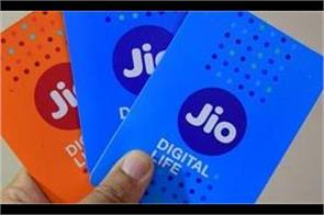 big bang of jio cashback up to rs 2 599 on this recharge