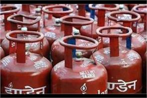 post office savings account will also come in subsidy of lpg just do it