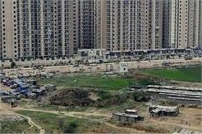 government land sold by making fake documents in delhi