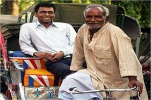 father insulted the son of the rickshaw puller made ias officer