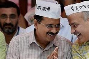aap is raising the hand of friendship