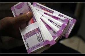 check up of more than 20000 income tax returns not yet since the ban