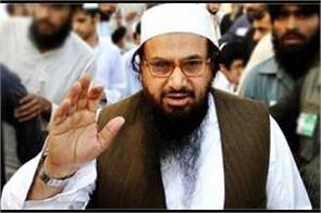 hafiz saeed will be released soon