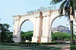 sc directs hc receiver to sell sahara  s ambe valley