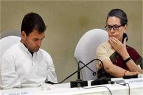 party workers angry over ticket sharing in gujarat congress