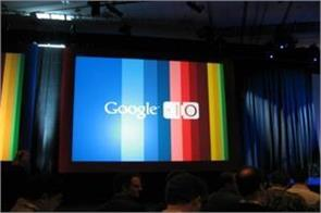 google developer day will be celebrated on december 1 in bangalore