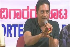 being a leader from the actor is a tragedy for our country prakash raj