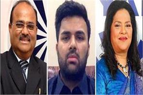 pradyuman murder case pinto family bail