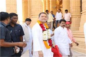 controversy over rahul gandhi s visit to somnath temple named as non hindu