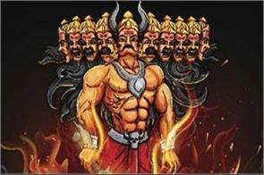 why ravan wanted to change the human blood in white  know why