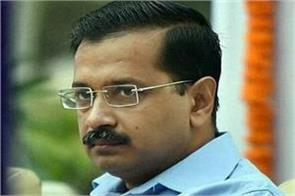 metro will end if fares continue to grow kejriwal