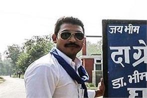 bcp condemnation of action of rasuka on chandra shekhar of bhima army