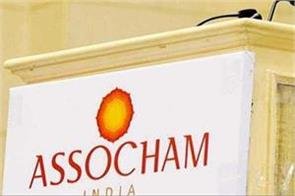 reservation in private sector will affect investment environment  assocham
