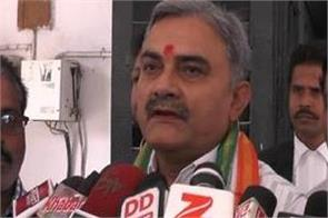 bjp first blow to the vidhan sabha election