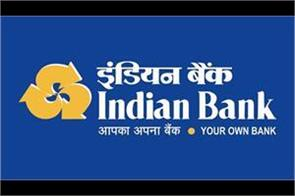 indian bank  s profit up 11 45 percent
