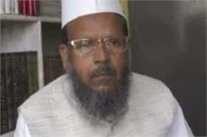 maulvi apologizing to badrinath dham for badruuddin shah