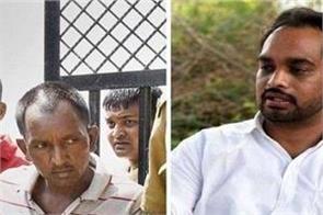 pradyuman murder case lawyer mohit verma