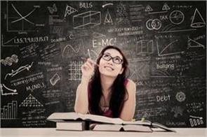 there are many options for students preparing for ias exam