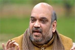 shah sid rating improved by modi government