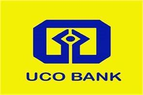 622 6 million loss to uco bank